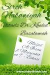 "Download [Audio] Kajian Rutin ""Siroh Nabawiyah"" Oleh Ustadz Dr.Khalid Basalamah MA [Kajian Tanggal 4 Maret 2014 - 11 Mei 2015]"