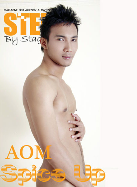g thai movie 3