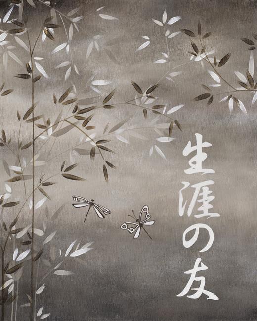 Art wall decor japanese bamboo art wall photos japanese bamboo art