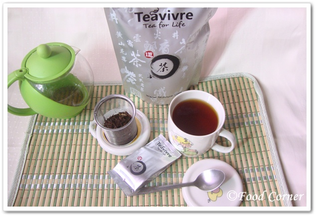 Teavivre Organic Superfine  Keemun Fragrant Black Tea Review