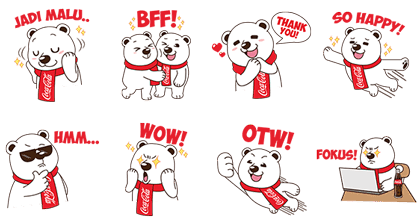 Free line stickers - Coca cola breaktime
