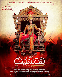 Anushka Shetty in Rudhramadevi first look