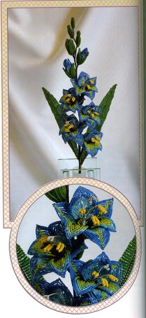 Гладиолус из бисера французским плетением.  Цветок садовый.  Мастер-класс, схемы.