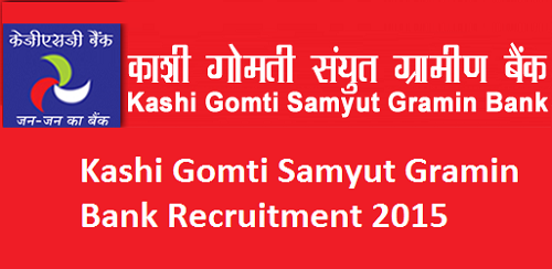KGSGB Job interview Call letter 2015