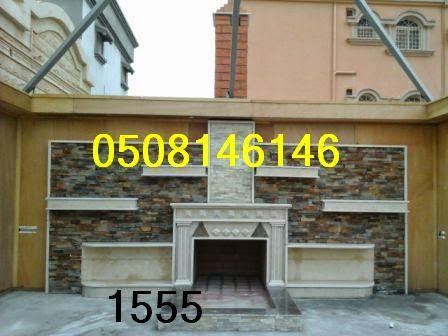 مدافئ حجريه 1555