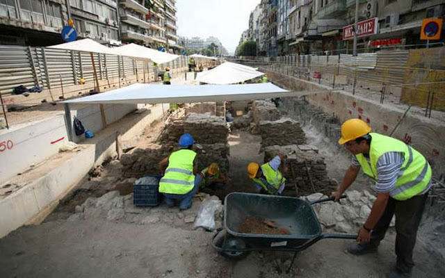 dailymedianews - metro - thessaloniki