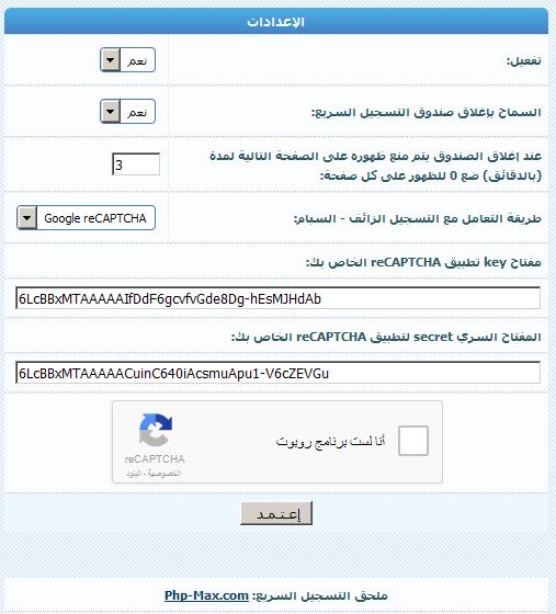 quick_register_cp