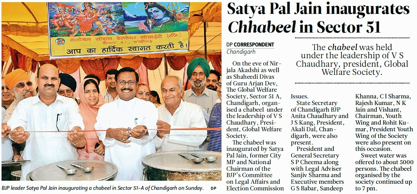 BJP leader Satya Pal Jain inaugurating a Chhabeel in Sector 51-A, of Chandigarh on Sunday