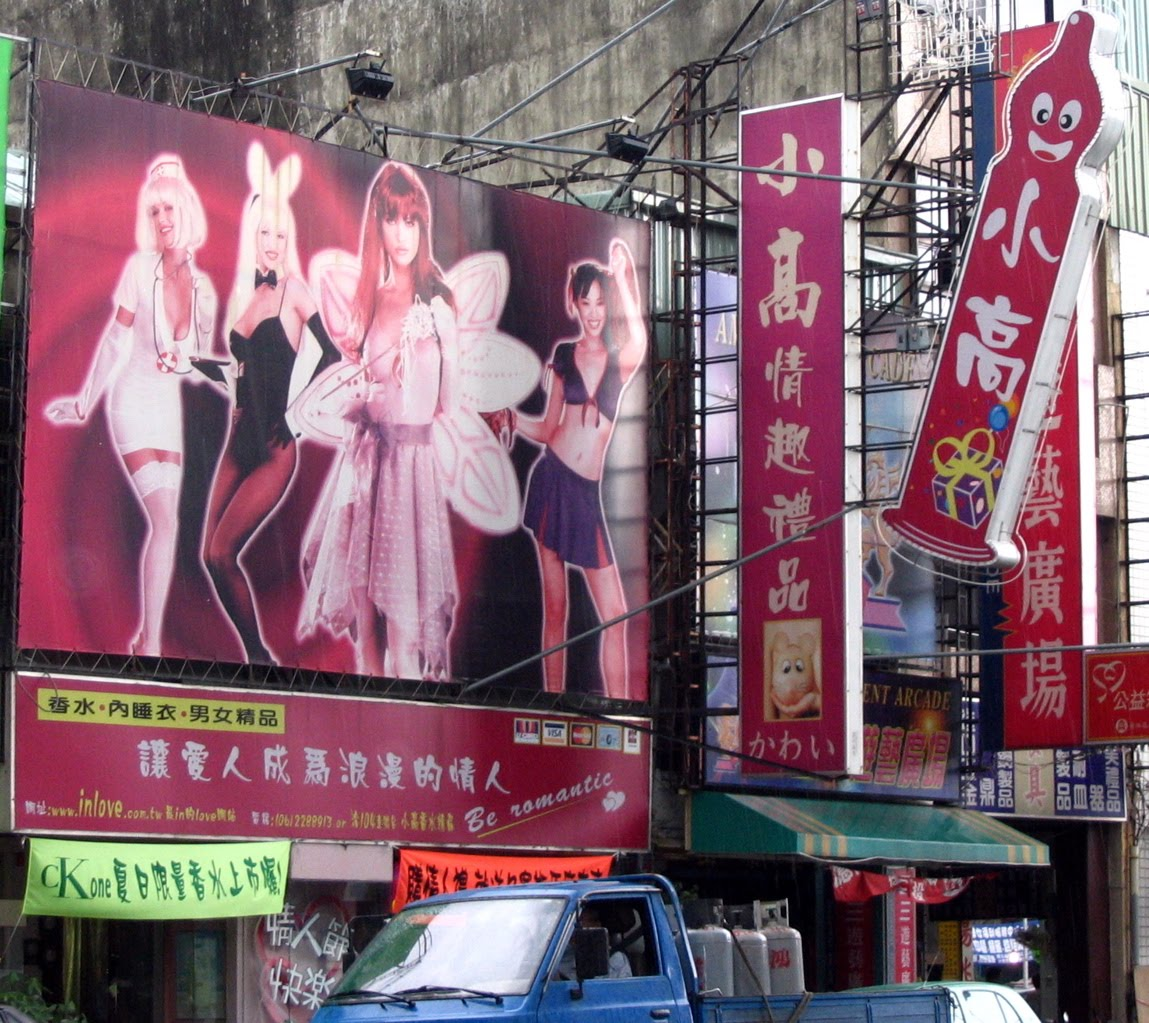 It's not hard to find sex in Taiwan. In a country this densely populated, ...