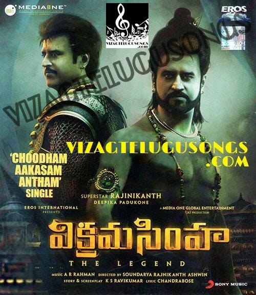 Vikrama Simha 2013 HD Wallpapers  CD Covers