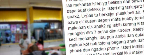 Kisah Suami Tak Reti Menghargai, Layak Digelar DAYUS!!