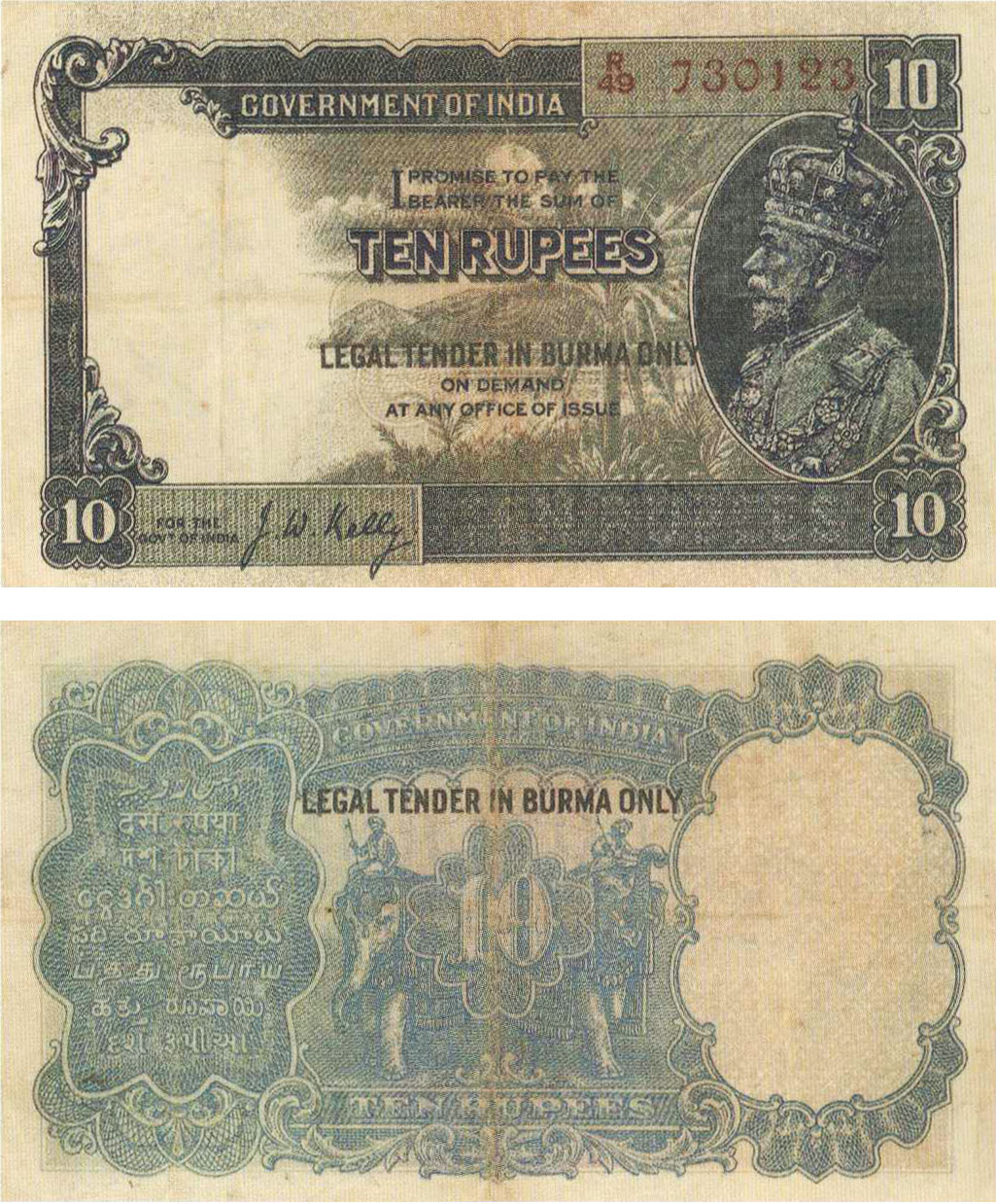 http://3.bp.blogspot.com/-cojorZ2aX8g/TiyYJyuGEdI/AAAAAAAAAR0/QBugJattcIg/s1600/1937+10+rup+ovrprnt.jpg