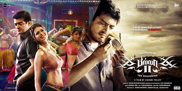 Billa 2 Movie Wallpaper