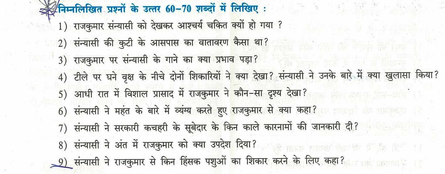 worksheet Hindi Grammar Worksheets For Class 8 Cbse workbooks hindi grammar worksheets for class 7 free printable vakya shudhi karan mr v k std 10 entire class