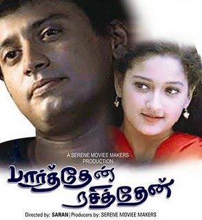 Watch Parthen Rasithen (2000) Tamil Movie Online