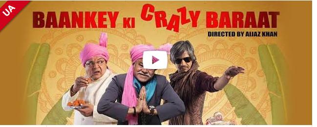 Gp Hindi Movies Songs Free Download