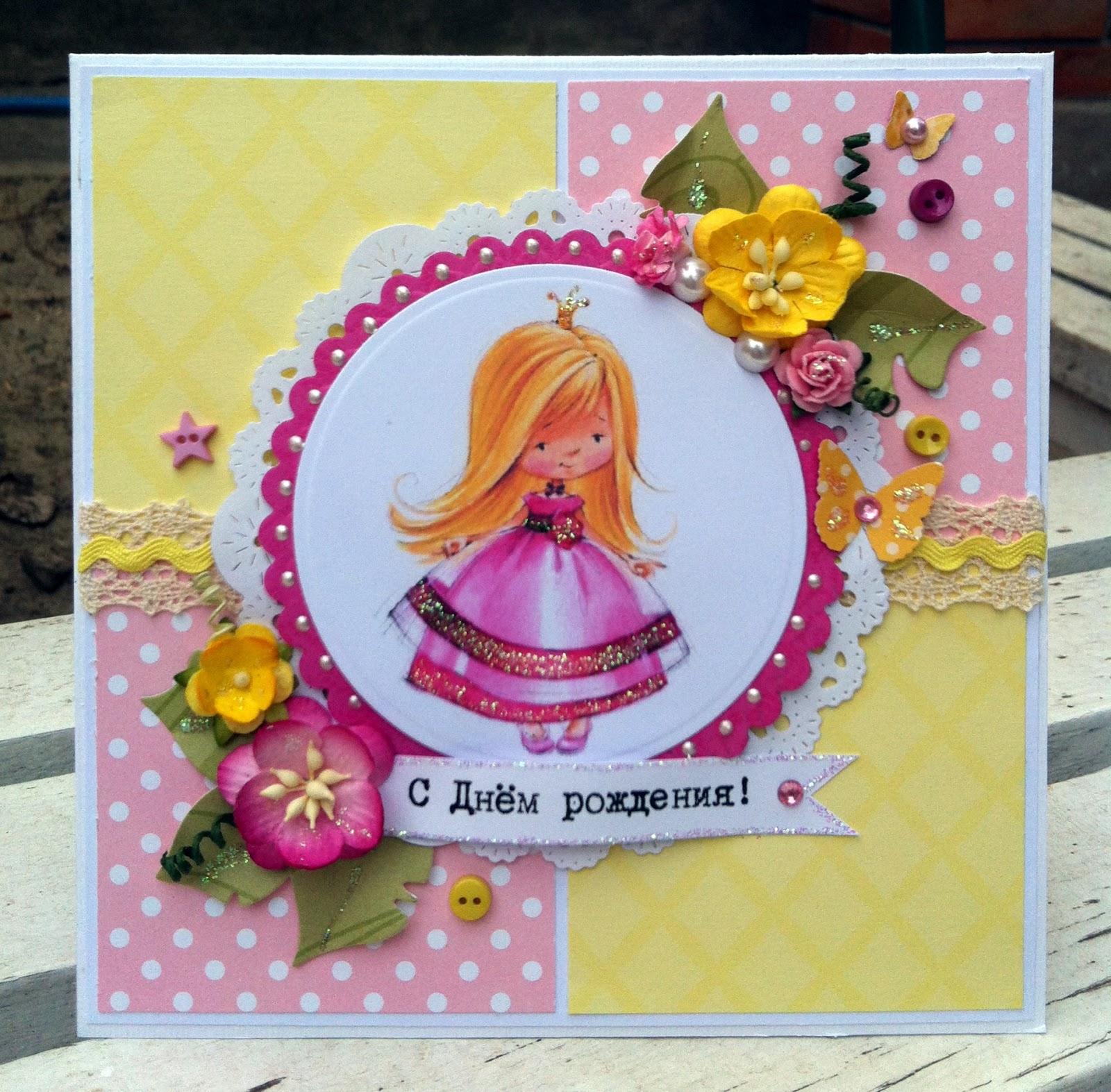 Открытки с волшебные открытки с днем рождения
