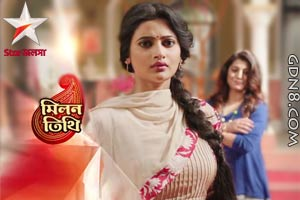 MILON TITHI - Star Jalsha Serial Title Song