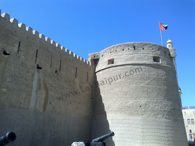 Dubai museum boundry