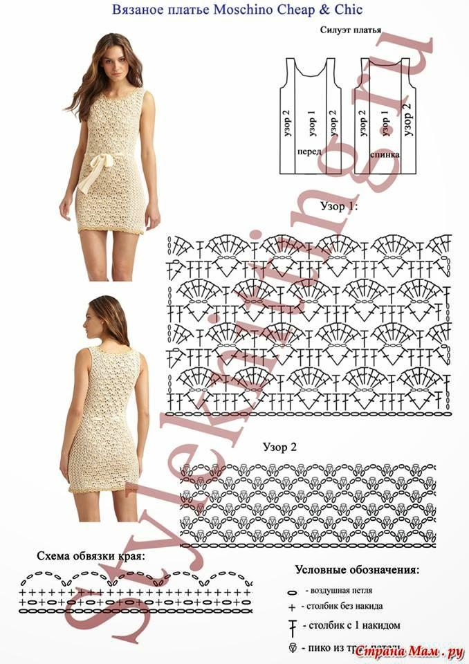 Платья схемы с