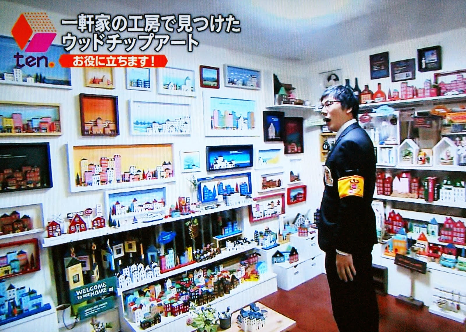 2015.1.15 読売TV 「ten」の浅越ゴエさんが紹介。