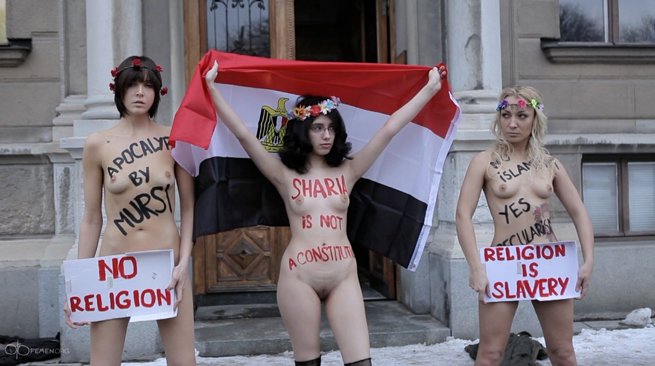 Displaying 18> Images For - Inna Shevchenko Protest...
