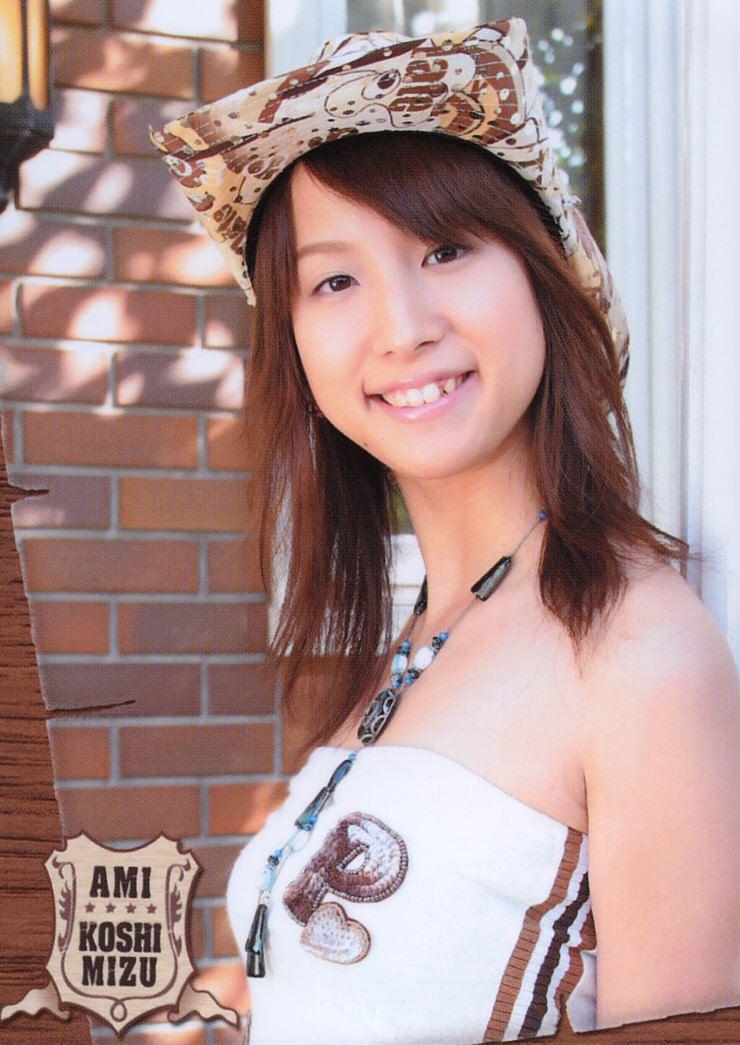 小清水亜美の画像 p1_35