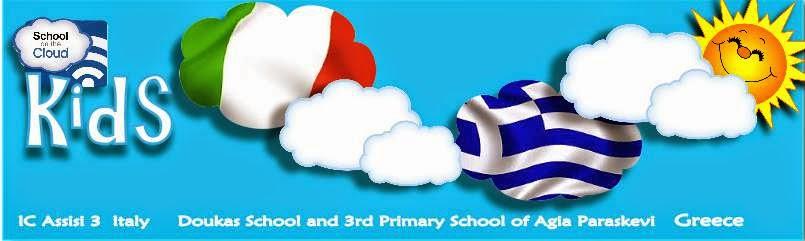 School on the Cloud Kids
