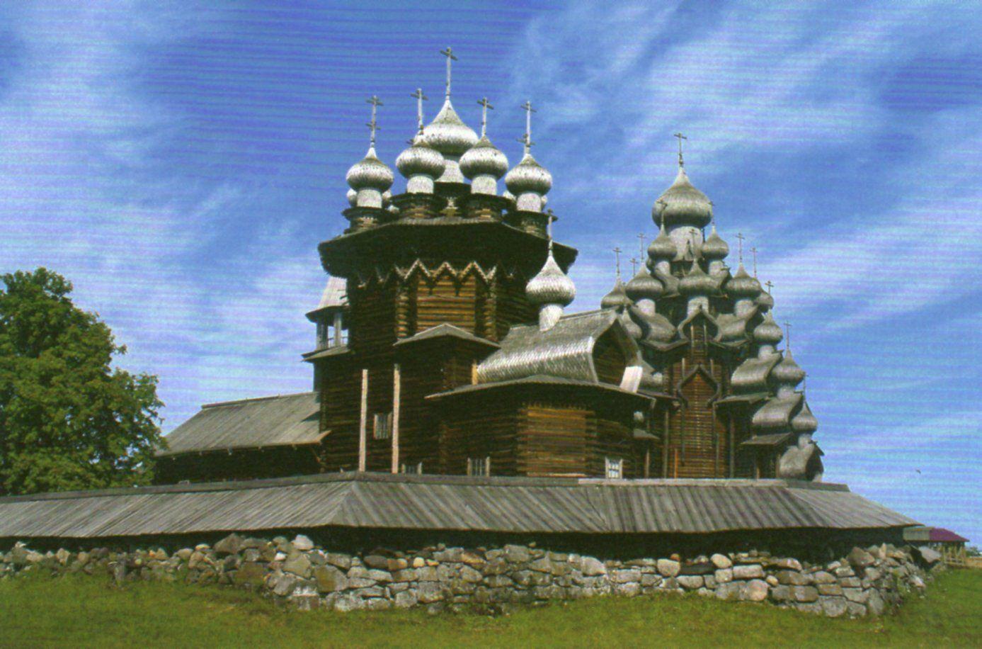 Petites fen tres sur le monde kizhi pogost for Mondial fenetre