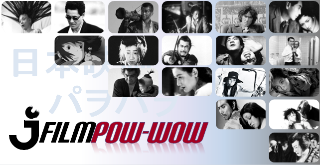 Toronto J-Film Pow-Wow