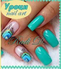 Nail Art Урочетата на Ради