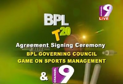 Watch BPL T20 match Channel 9 TV online, BPL highlight download live streaming source