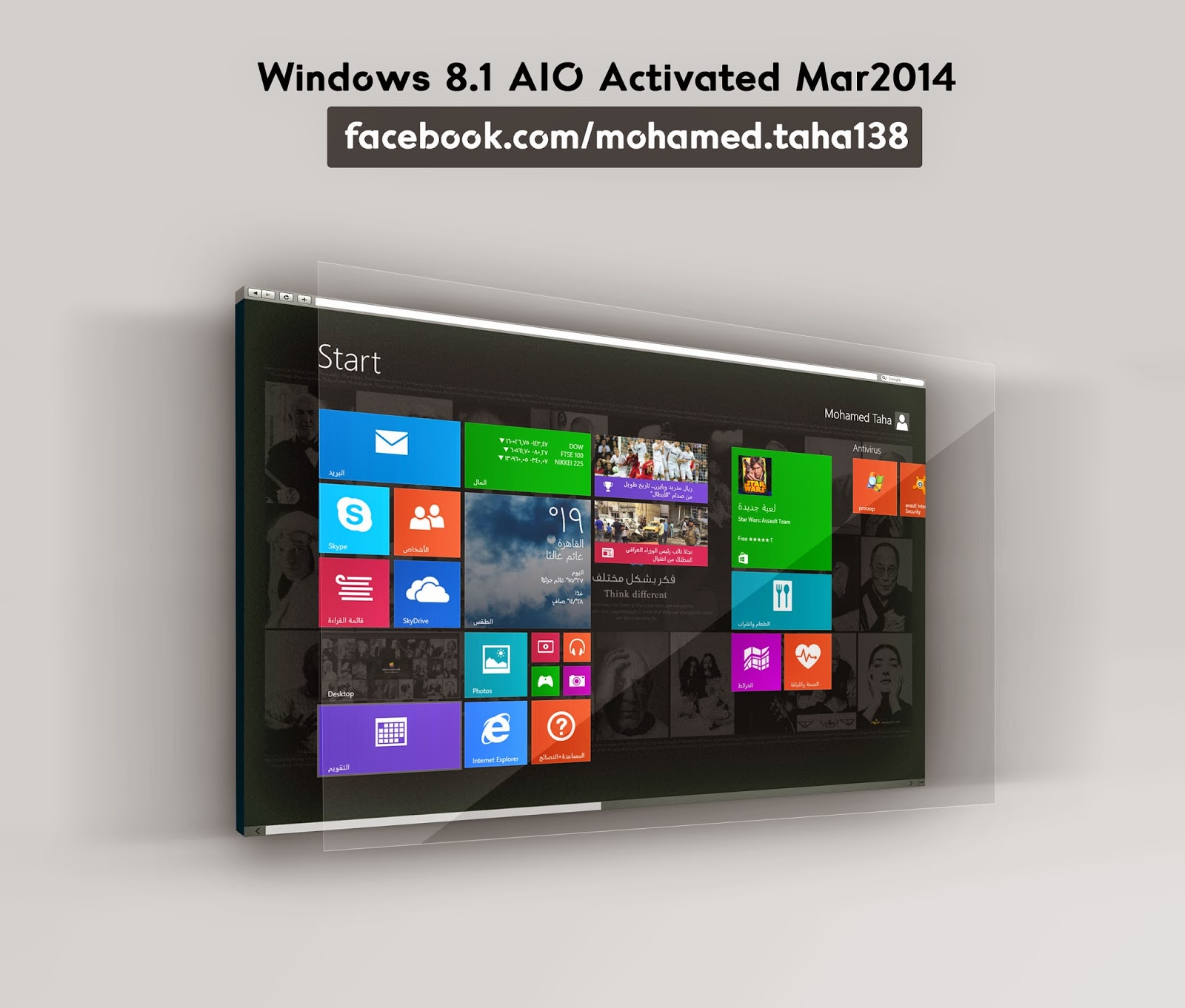Windows 8.1 AIO