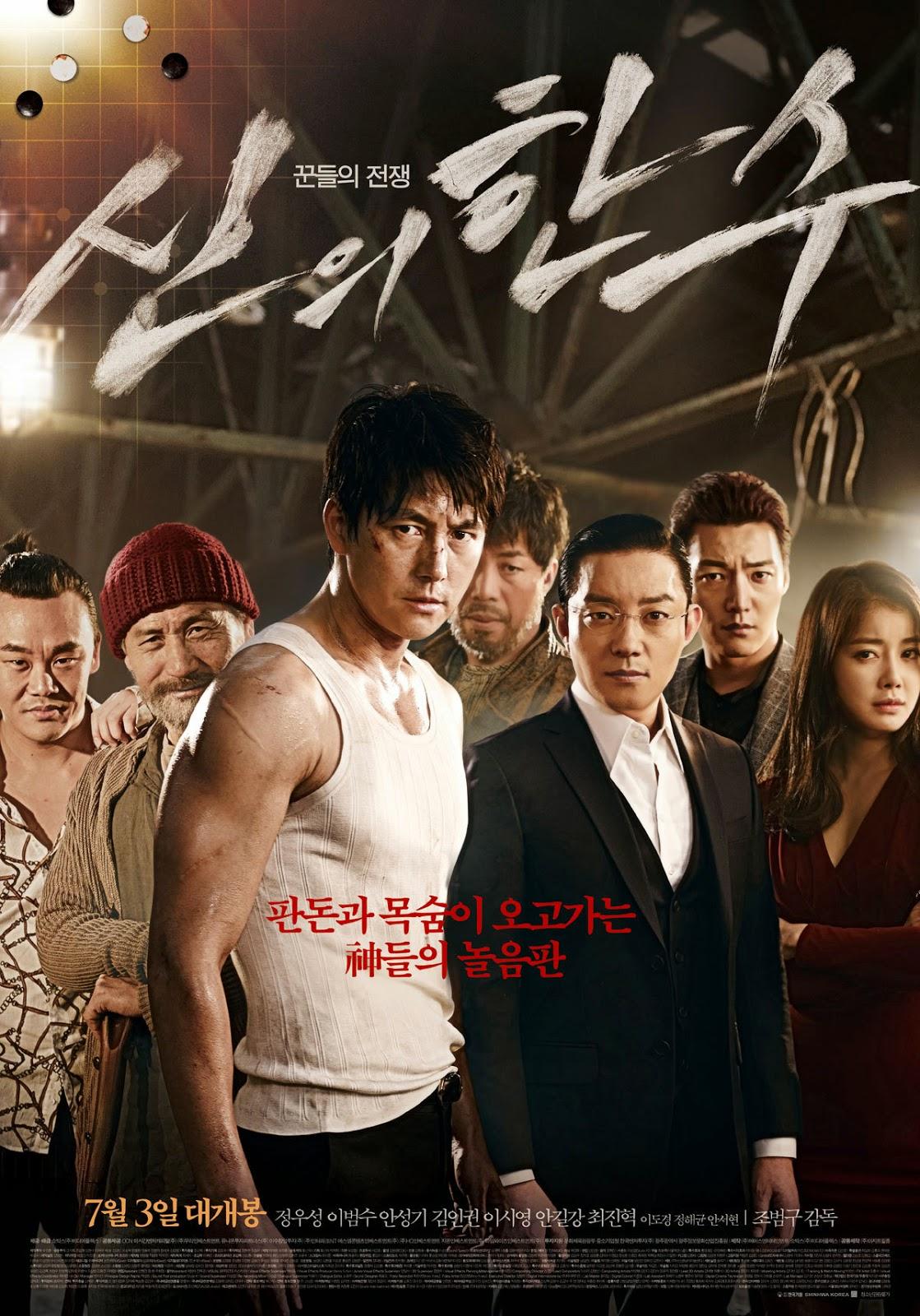 Korean Movie Semi Full 3gp Mp4 Hd Video Download Online