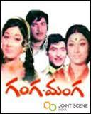 Ganga Manga Telugu Movie Songs