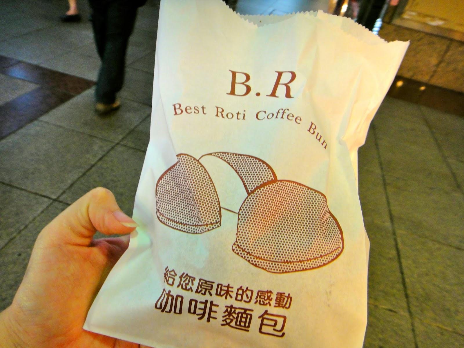 Best Roti Coffee Bun Taipei Main Station