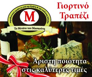 http://mitatomasaouti.gr/