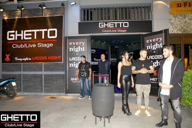 ghetto club live stage Λαδάδικα