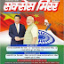 Succes Mirror November 2014 in Hindi Pdf free download