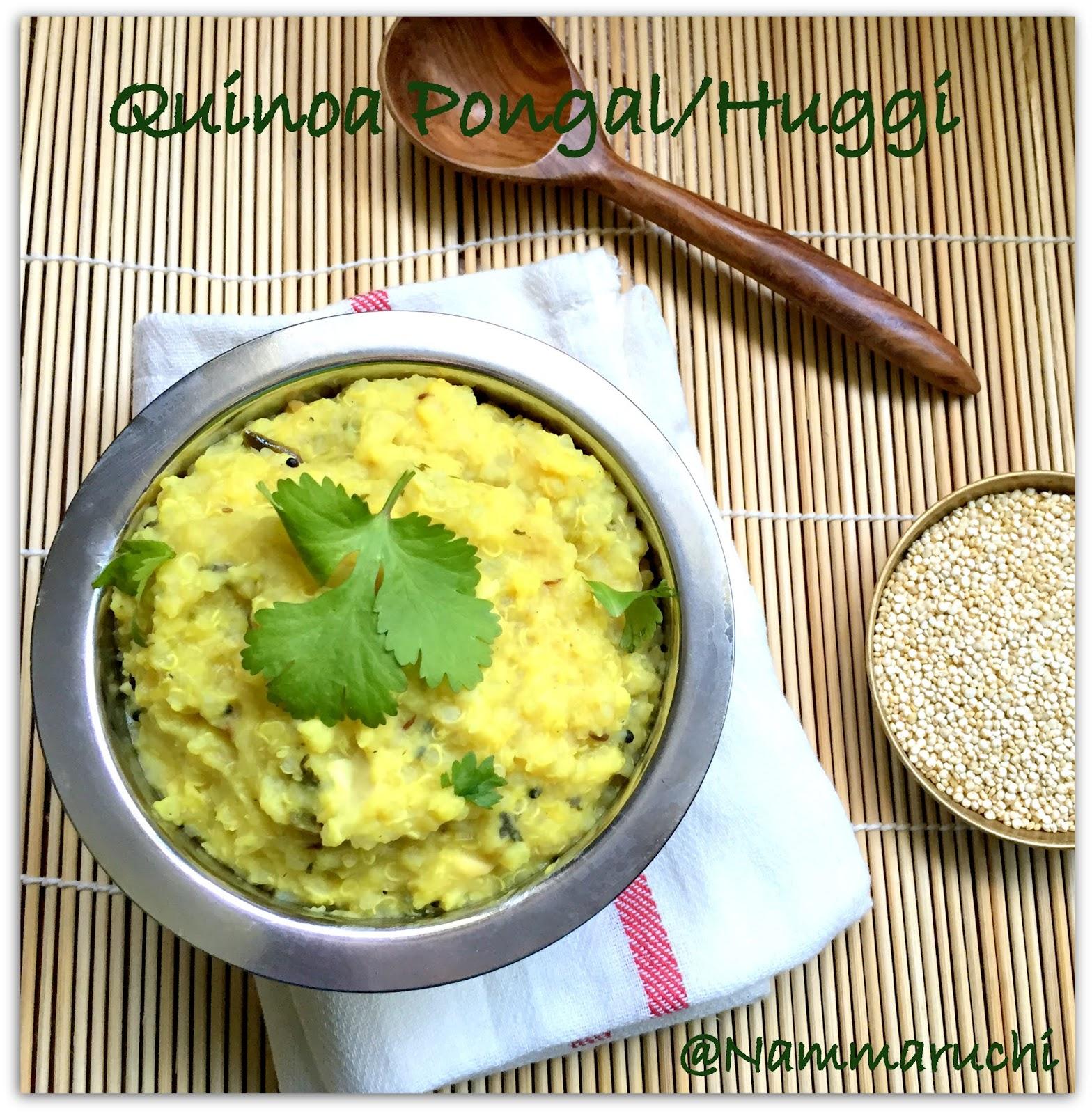 Namma saviruchi quinoa healthy quinoa pongalhuggikhichdi forumfinder Images