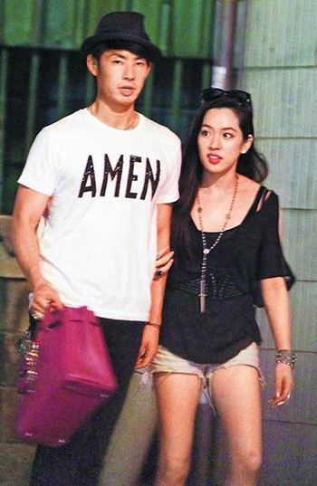 Last April, singer Vanness Wu began dating Arissa, the daughter of a rich ...