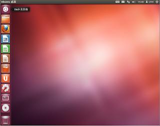 首先,從登入桌面後,點擊桌面左上方的Dash主目錄按鈕