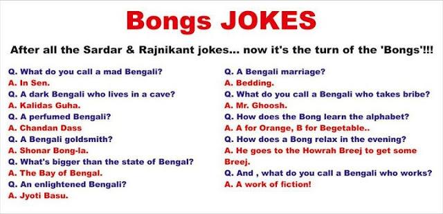 After Sardar & Rajinikanth Jokes, Now Enjoy..Bengali Jokes (Bong Jokes)