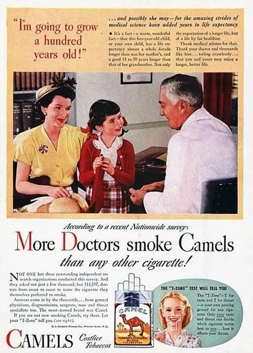 iklan kesihatan rokok