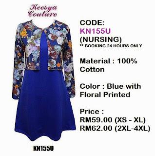 T-shirt-Muslimah-Keesya-KN155U