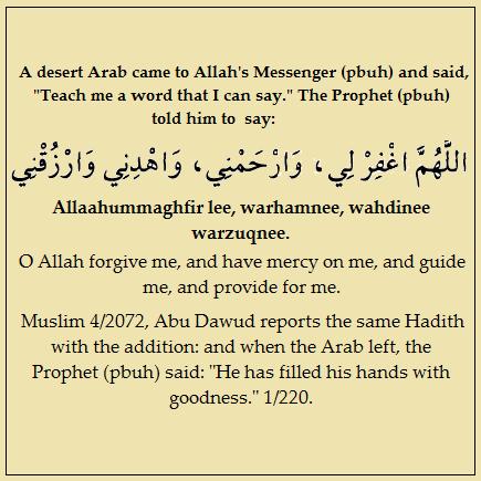 islamic dua in english pdf