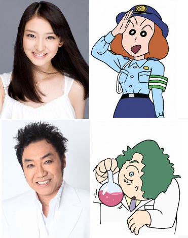Emi Takei dalam crayon shin-chan the movie terbaru