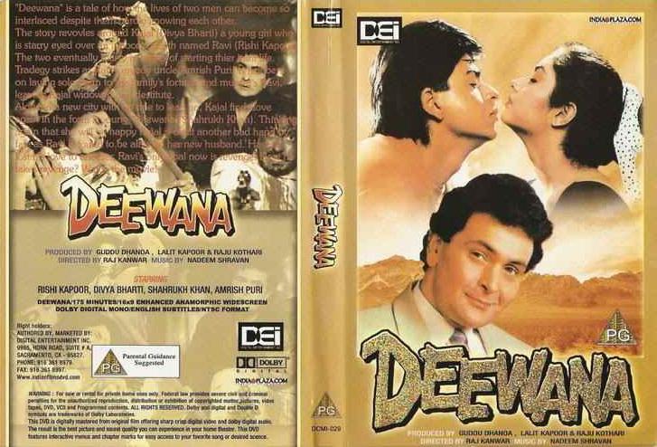 darr 1993 full movie download 720p bluray