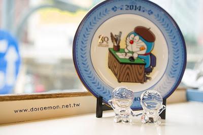 2014哆啦A夢紀念盤