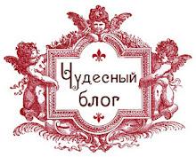 Наградка от Лены-DONI))